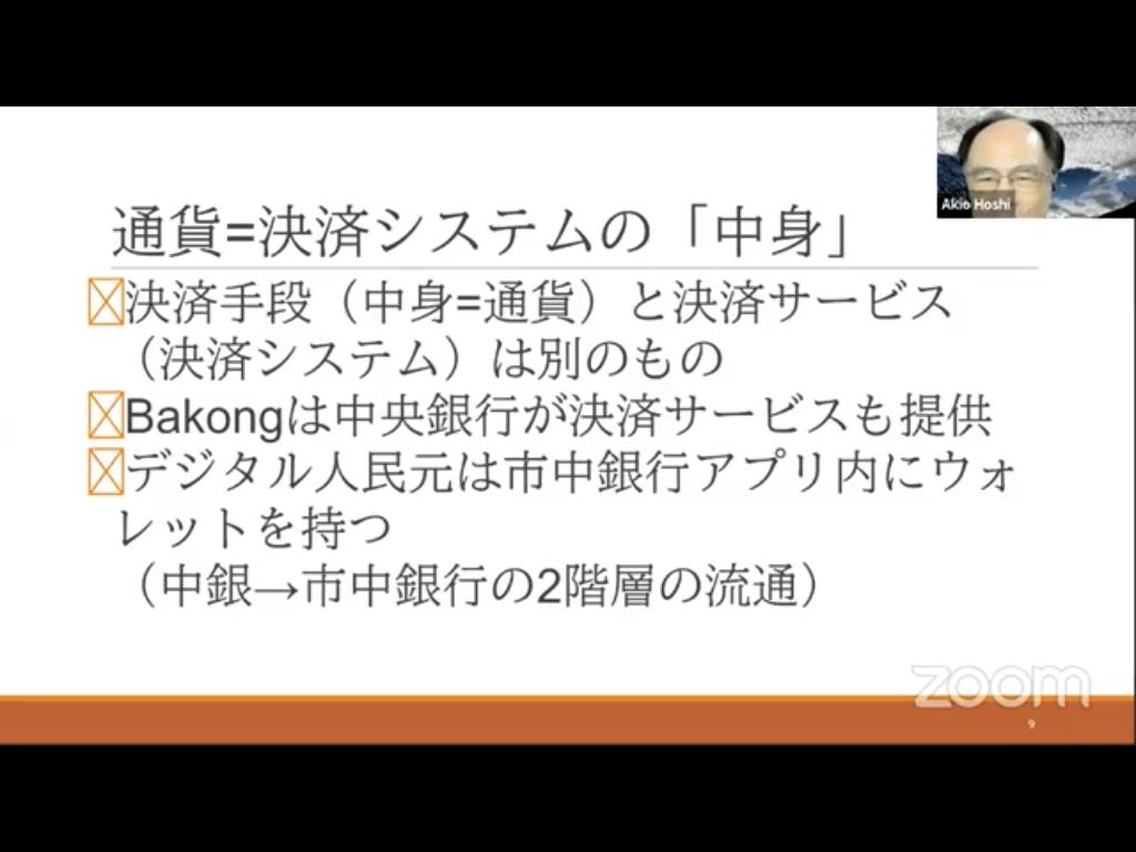 f:id:niwatako:20201211205130p:plain