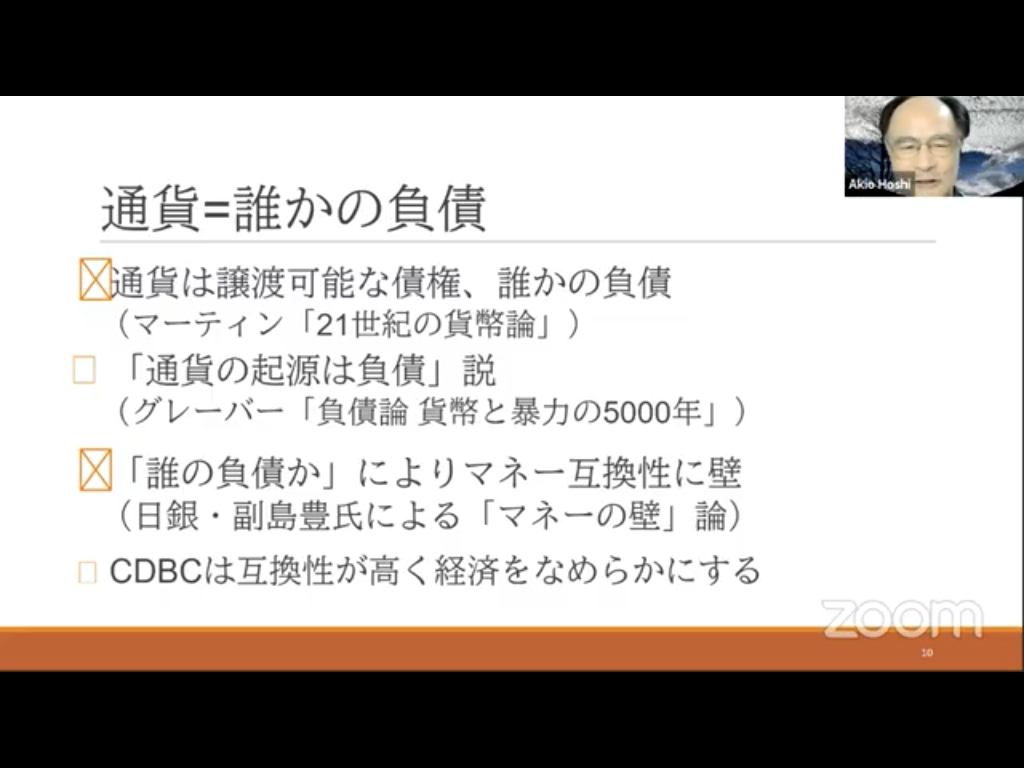 f:id:niwatako:20201211205227p:plain