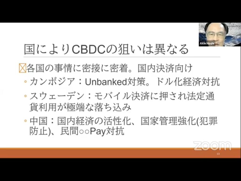 f:id:niwatako:20201211205435p:plain