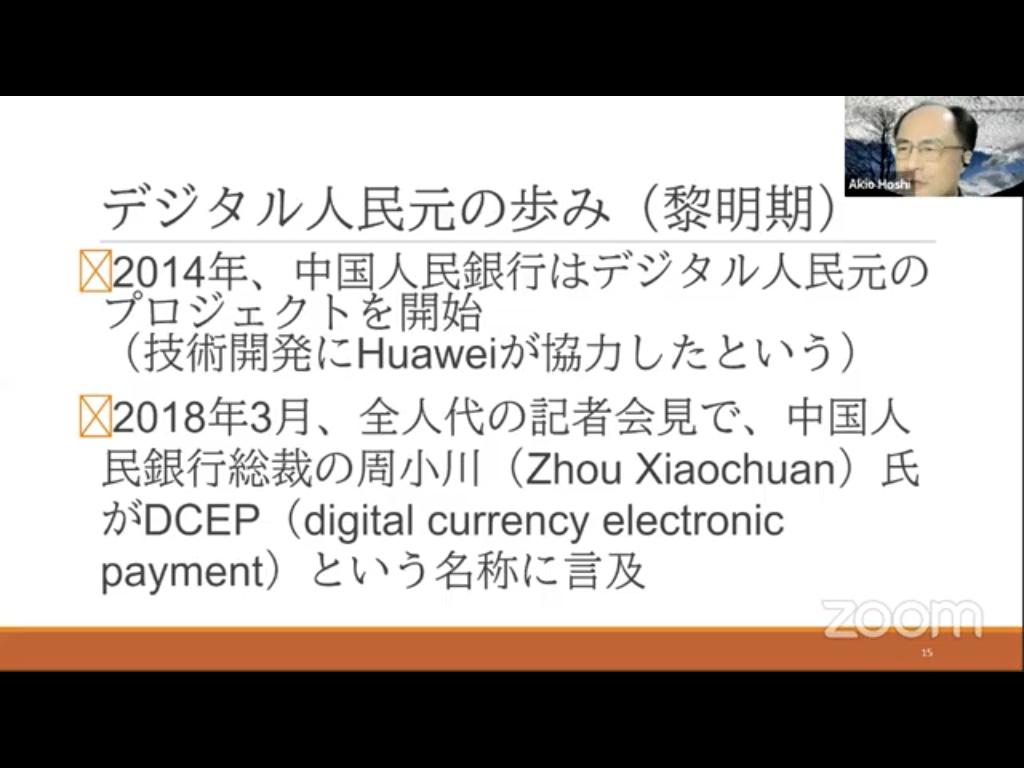 f:id:niwatako:20201211205721p:plain
