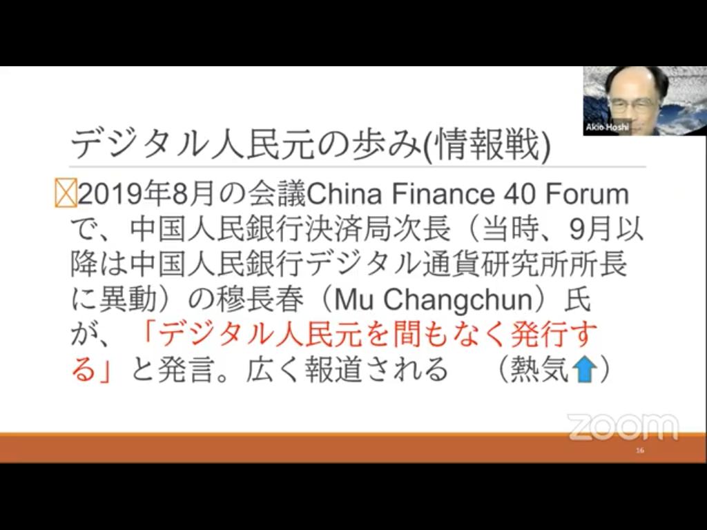 f:id:niwatako:20201211205750p:plain