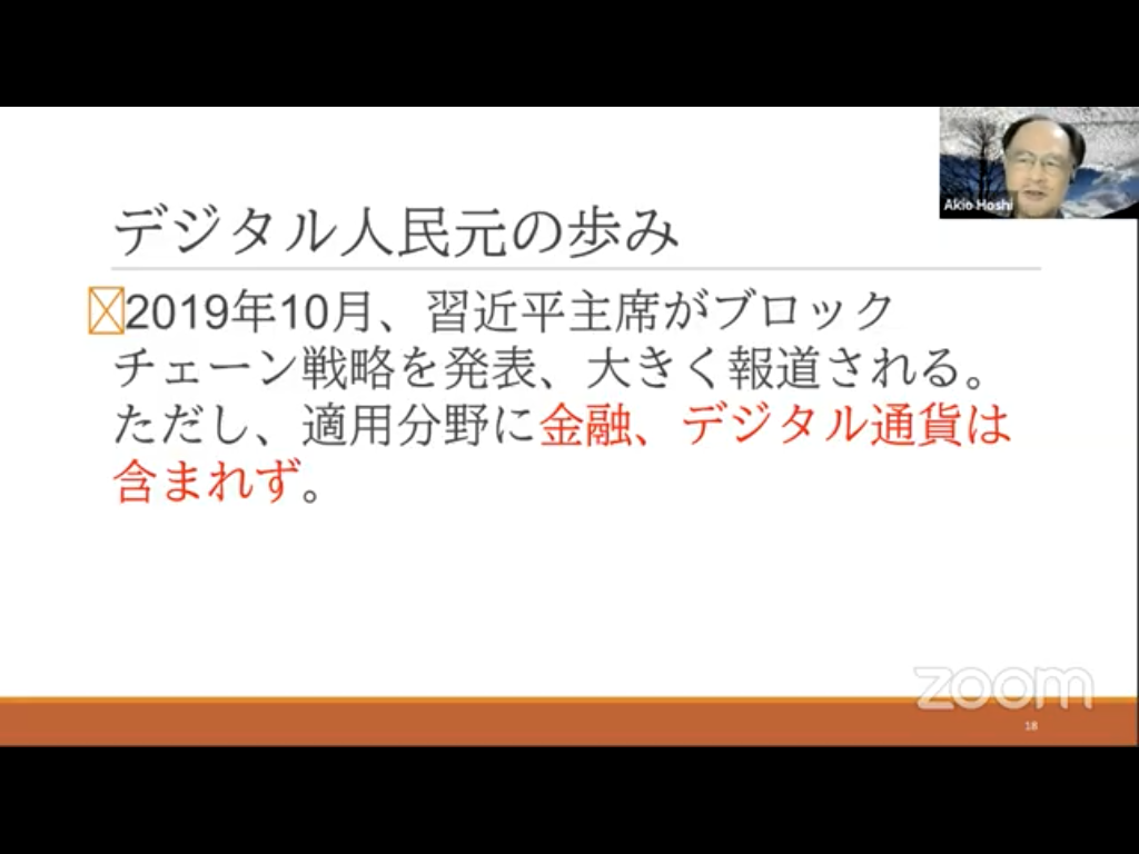 f:id:niwatako:20201211205831p:plain