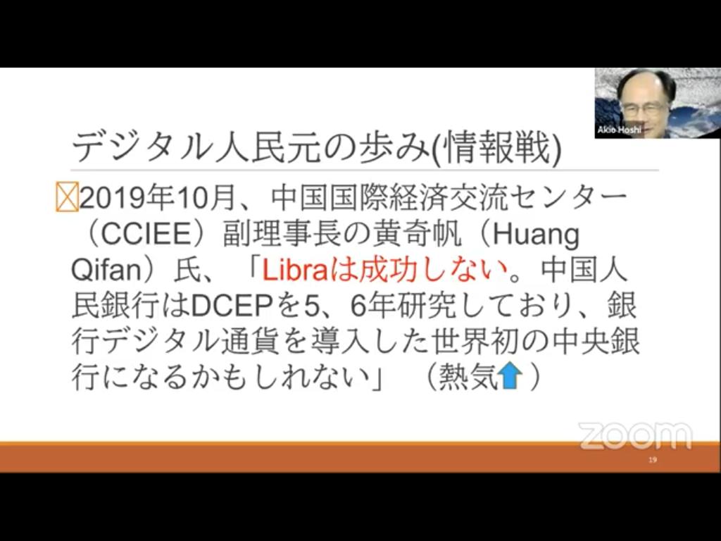 f:id:niwatako:20201211205901p:plain