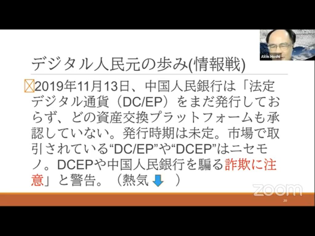 f:id:niwatako:20201211205927p:plain