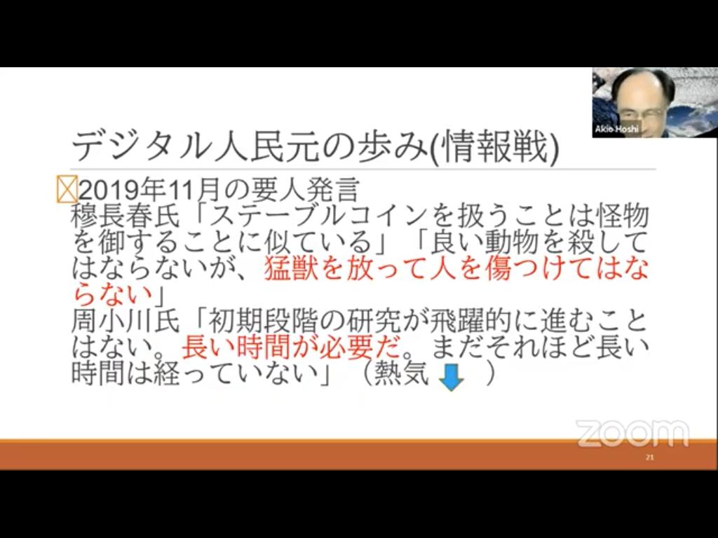 f:id:niwatako:20201211205948p:plain