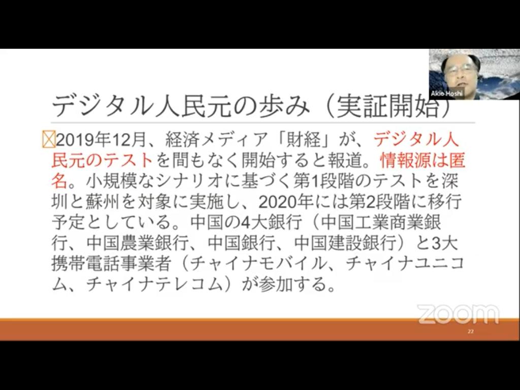 f:id:niwatako:20201211210014p:plain
