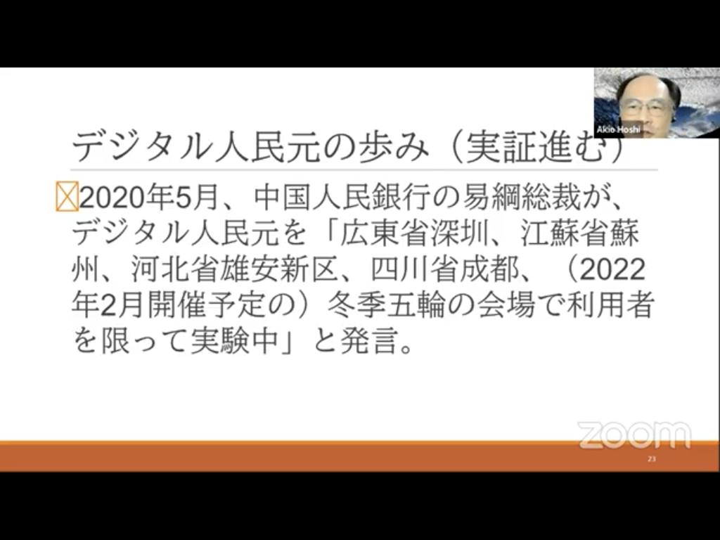 f:id:niwatako:20201211210111p:plain