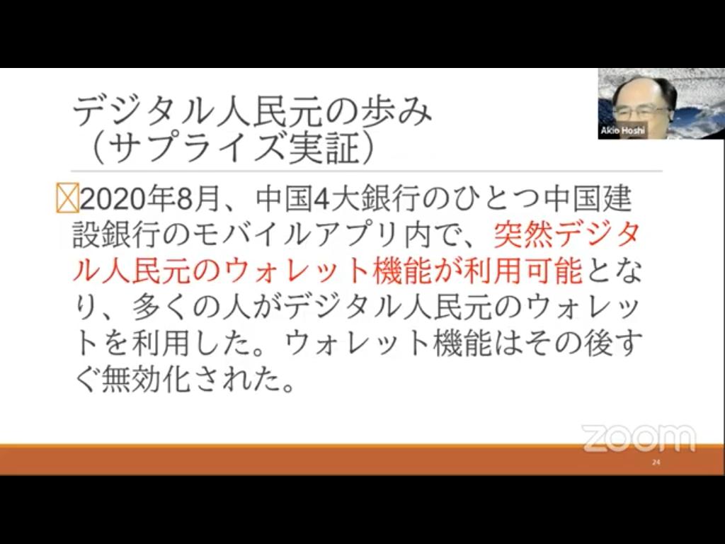 f:id:niwatako:20201211210136p:plain