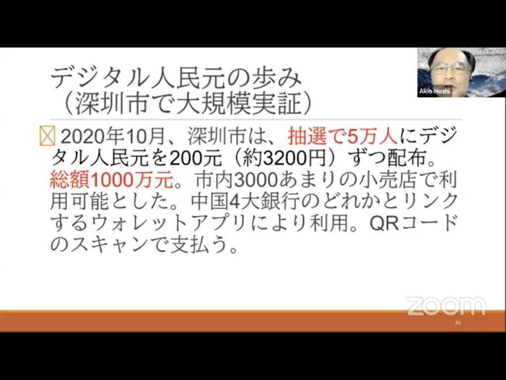 f:id:niwatako:20201211210231p:plain