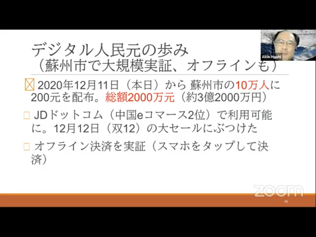 f:id:niwatako:20201211210342p:plain
