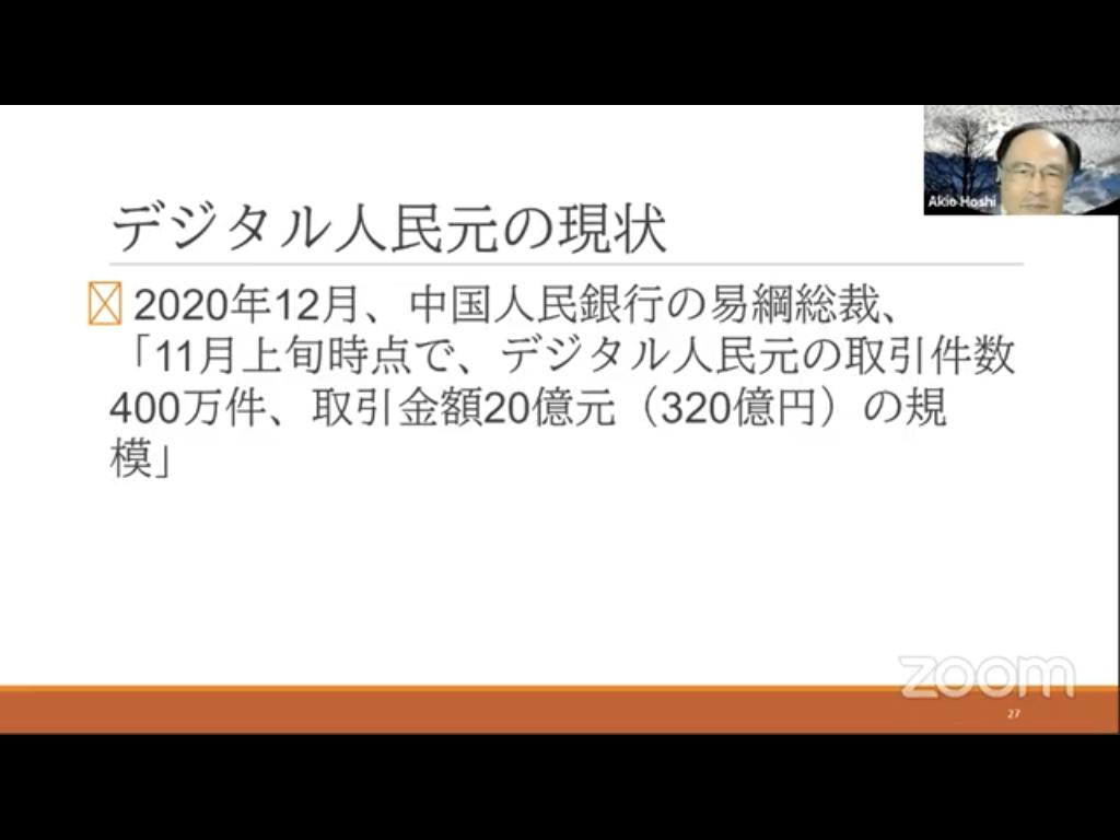 f:id:niwatako:20201211210617p:plain