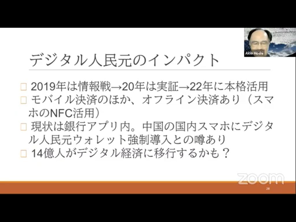 f:id:niwatako:20201211210640p:plain