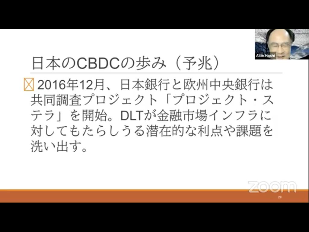 f:id:niwatako:20201211210828p:plain
