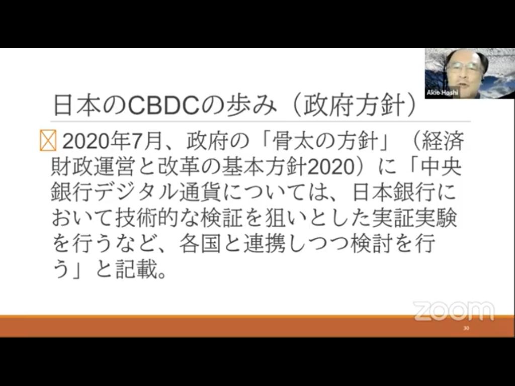 f:id:niwatako:20201211210909p:plain