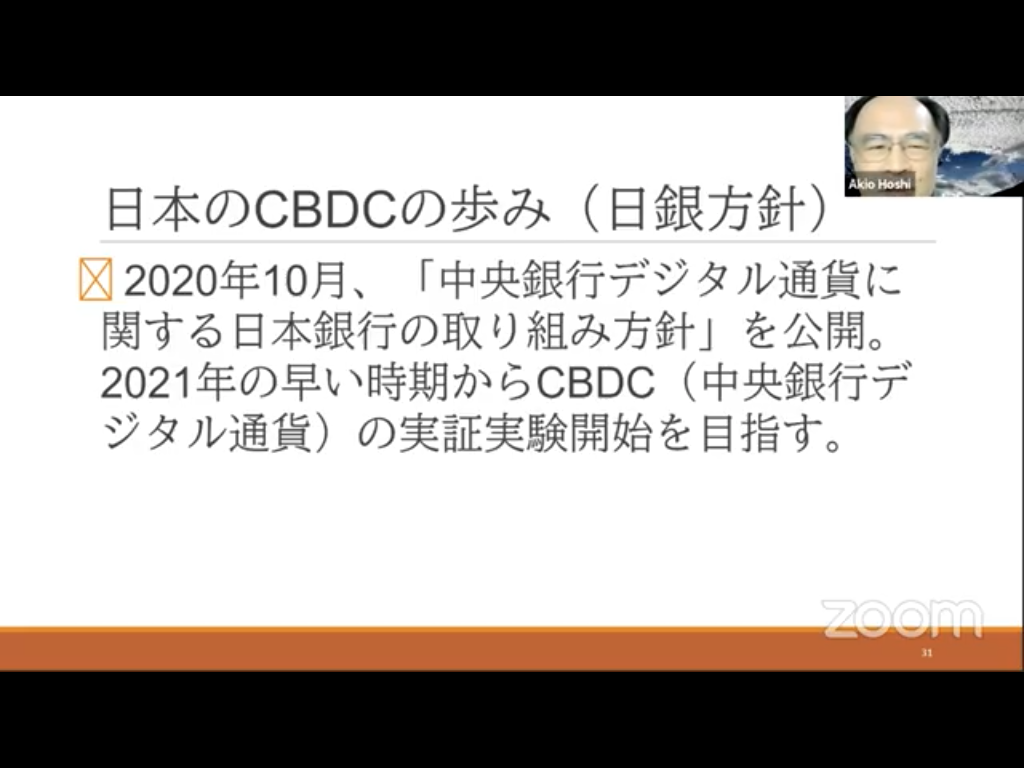 f:id:niwatako:20201211210930p:plain