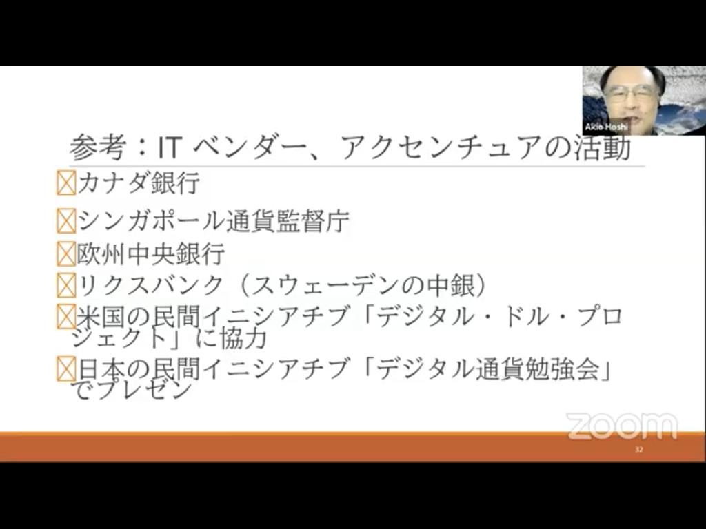 f:id:niwatako:20201211210942p:plain