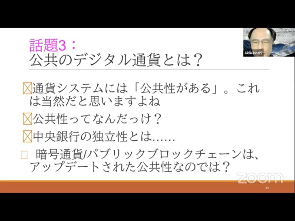 f:id:niwatako:20201211211038p:plain