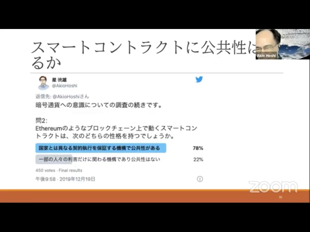 f:id:niwatako:20201211211131p:plain