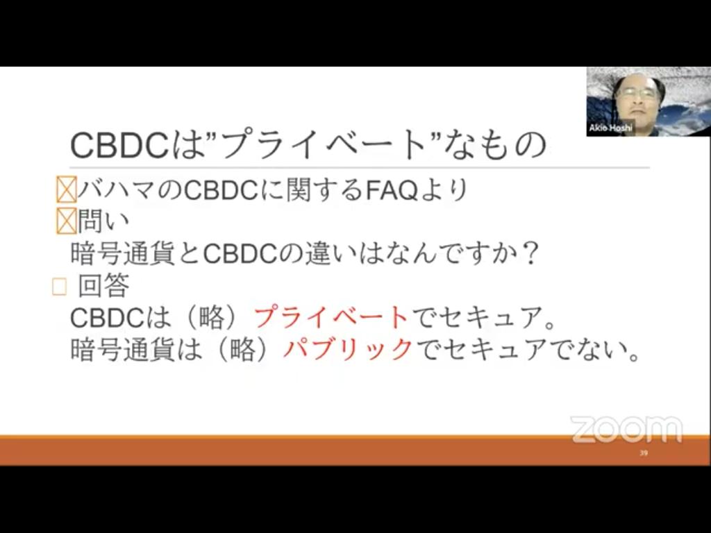 f:id:niwatako:20201211211348p:plain