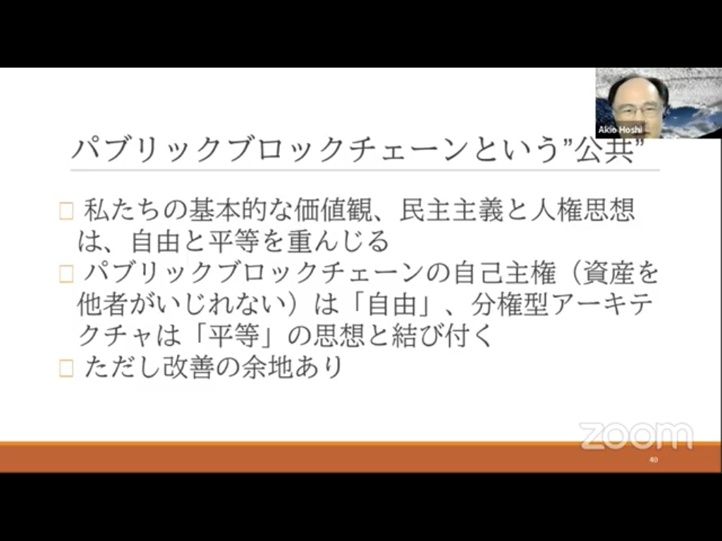 f:id:niwatako:20201211211427p:plain