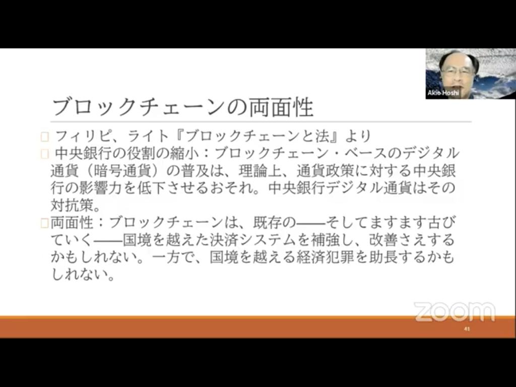 f:id:niwatako:20201211211616p:plain
