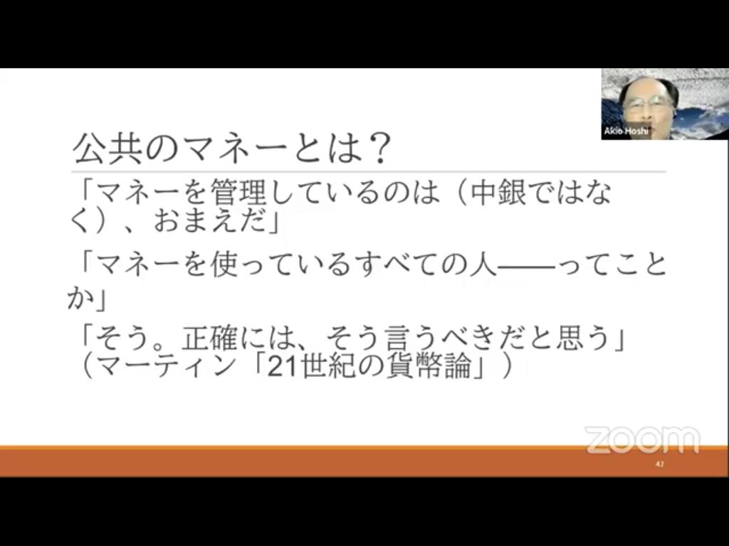 f:id:niwatako:20201211211652p:plain