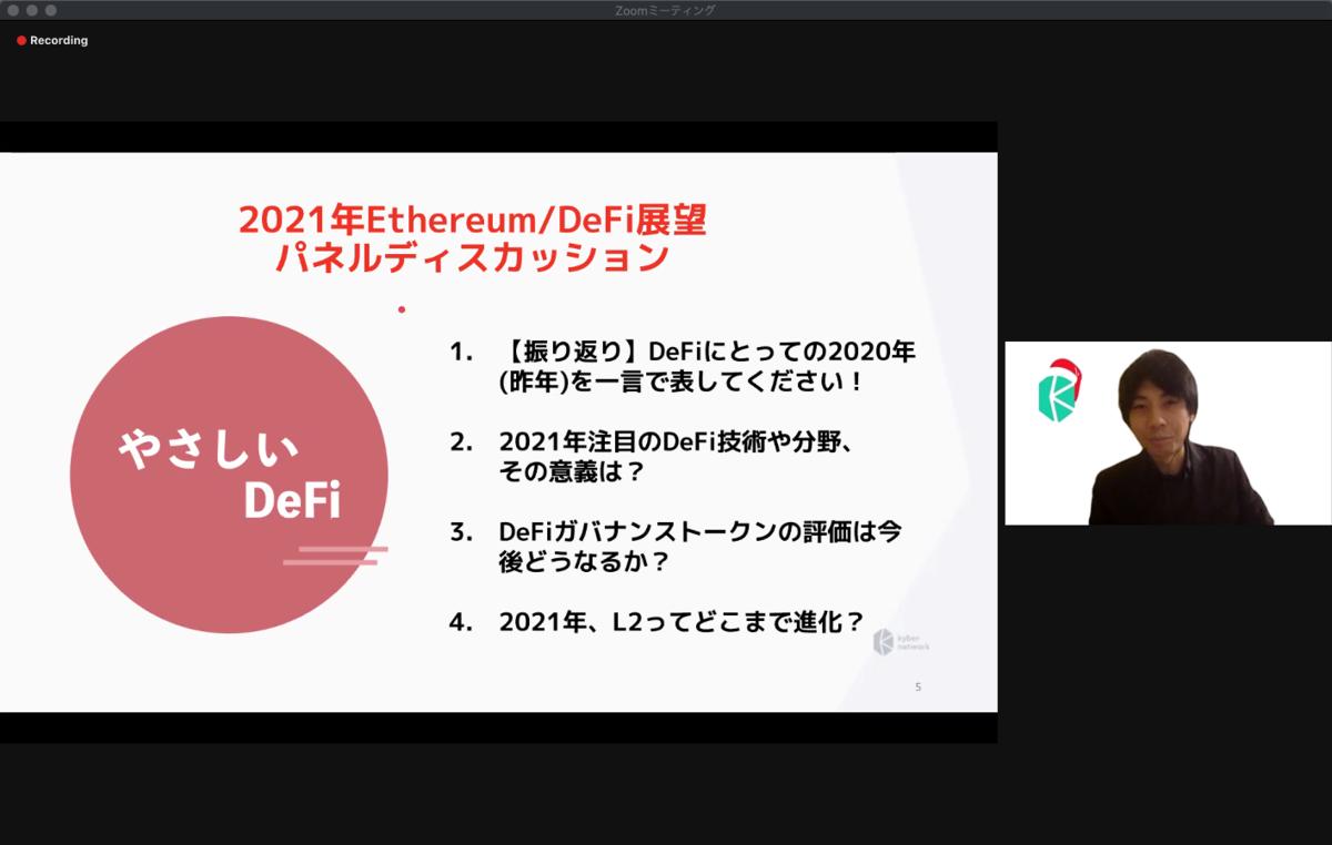 f:id:niwatako:20210120200552p:plain