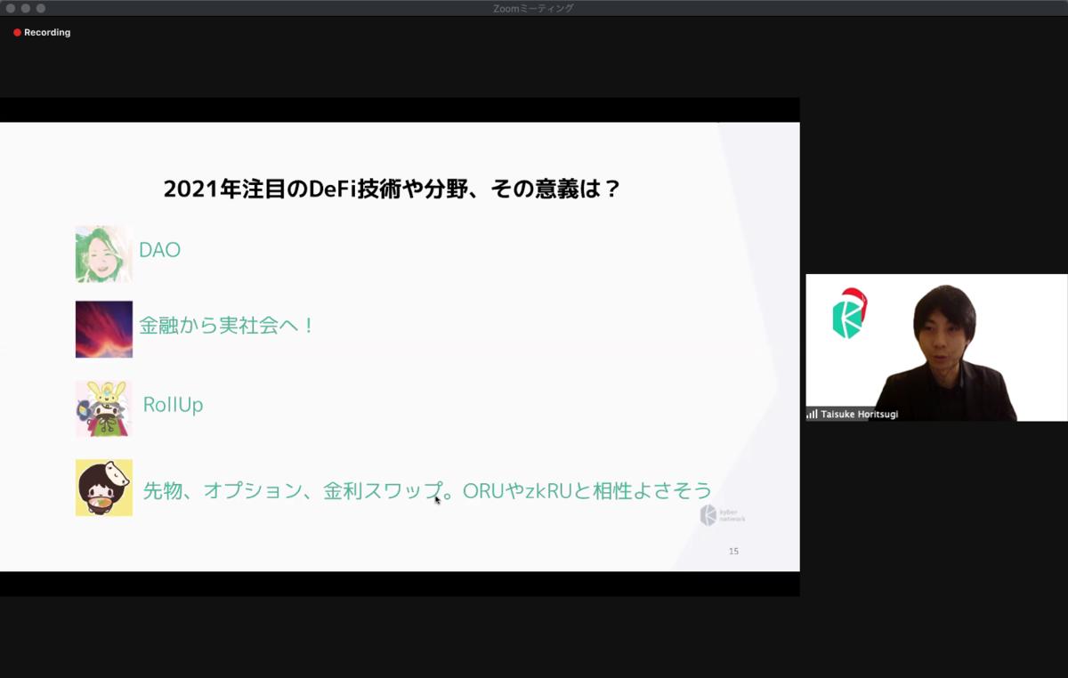 f:id:niwatako:20210120202454p:plain