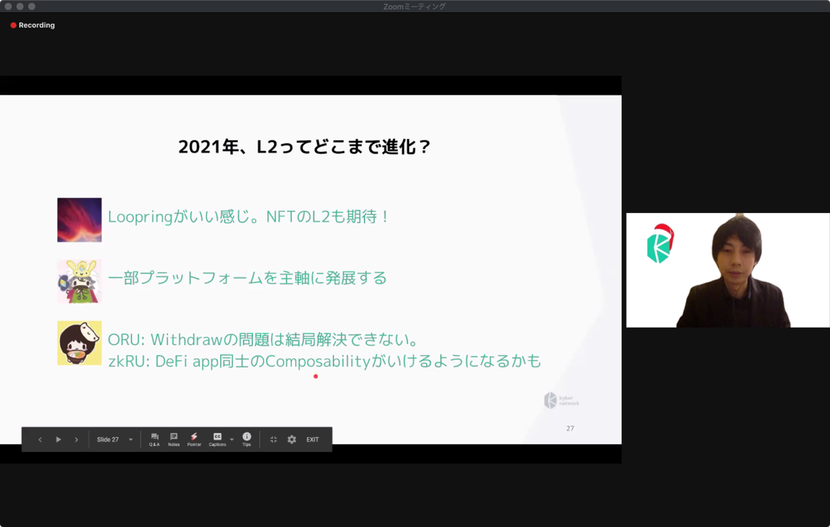 f:id:niwatako:20210120203749p:plain