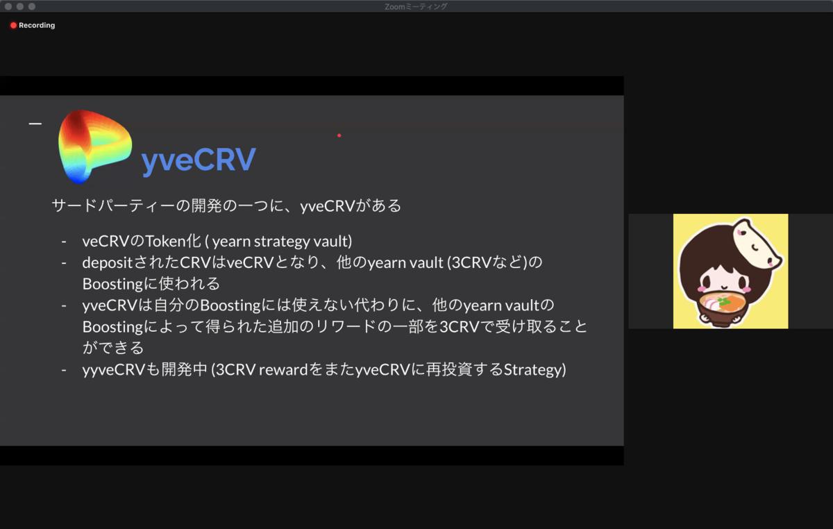 f:id:niwatako:20210120213426p:plain