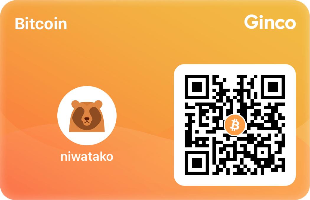 f:id:niwatako:20210223205358j:plain
