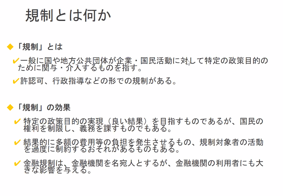 f:id:niwatako:20210225153654p:plain