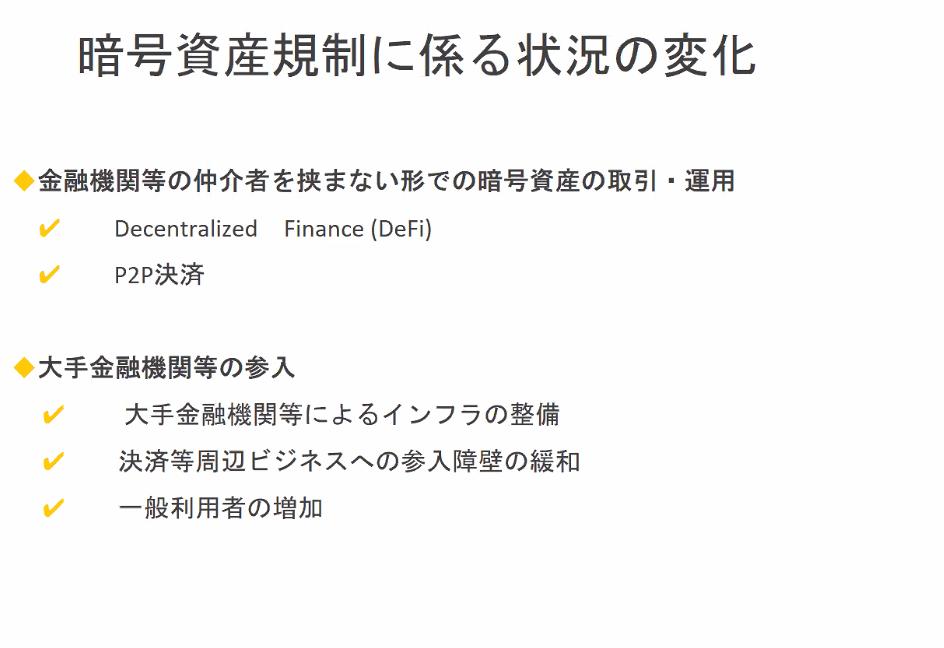 f:id:niwatako:20210225154457p:plain