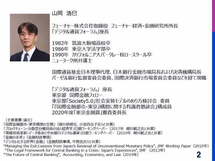 f:id:niwatako:20210430170348p:plain