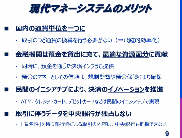 f:id:niwatako:20210430170855p:plain