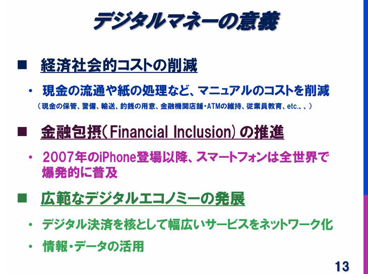 f:id:niwatako:20210430171341p:plain