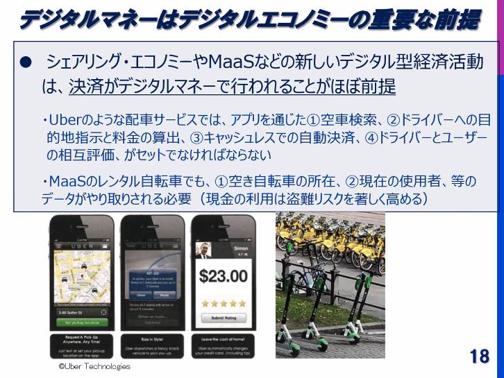 f:id:niwatako:20210430171703p:plain