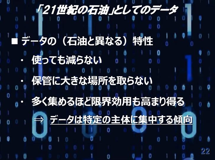f:id:niwatako:20210430171827p:plain