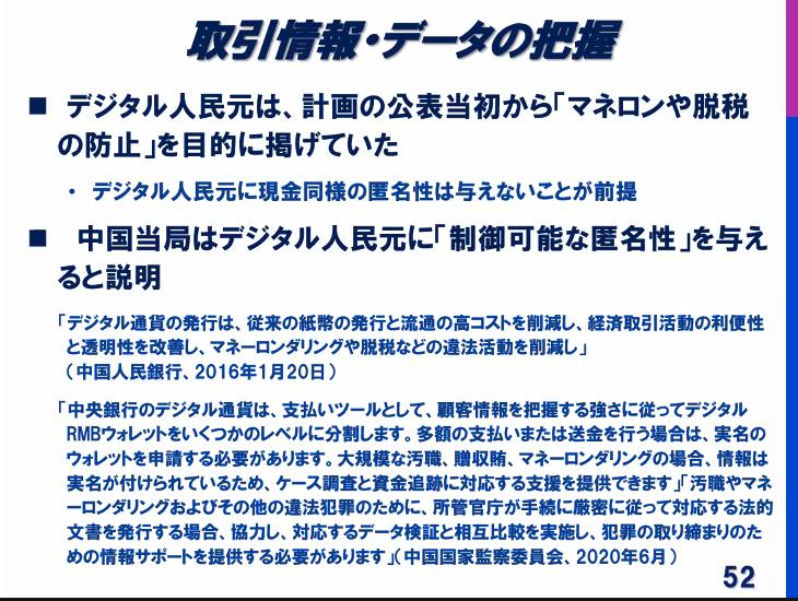 f:id:niwatako:20210430173341p:plain
