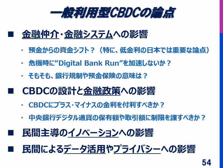 f:id:niwatako:20210430173507p:plain