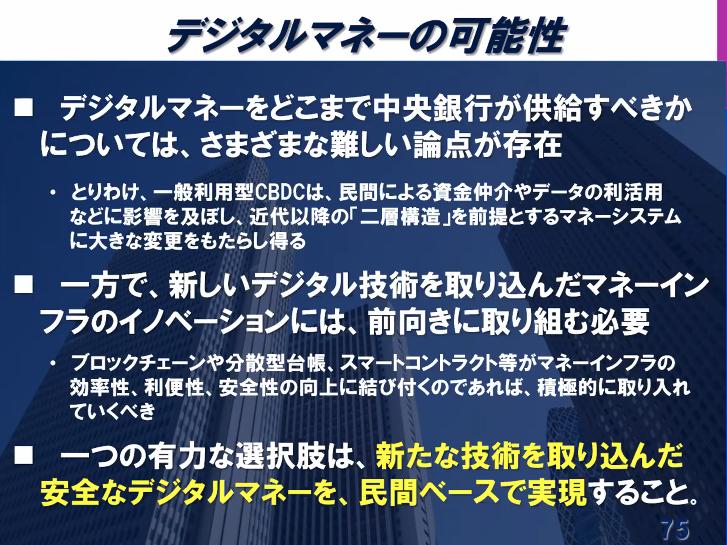 f:id:niwatako:20210430174154p:plain