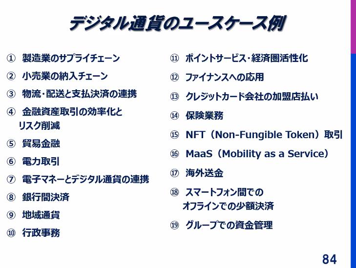 f:id:niwatako:20210430174720p:plain