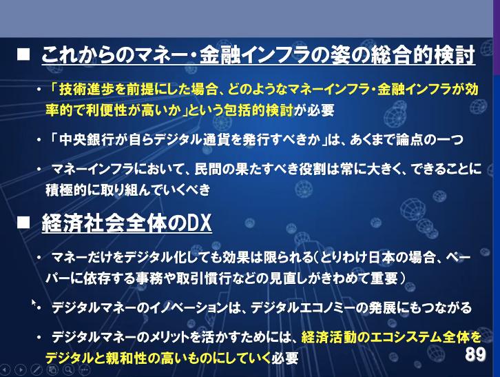 f:id:niwatako:20210430175207p:plain