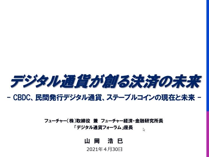 f:id:niwatako:20210617103833p:plain