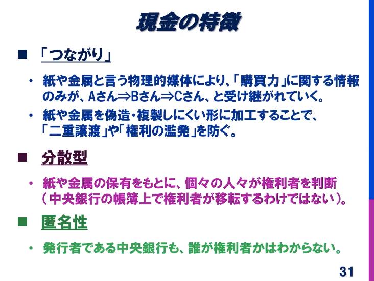 f:id:niwatako:20210617113142p:plain