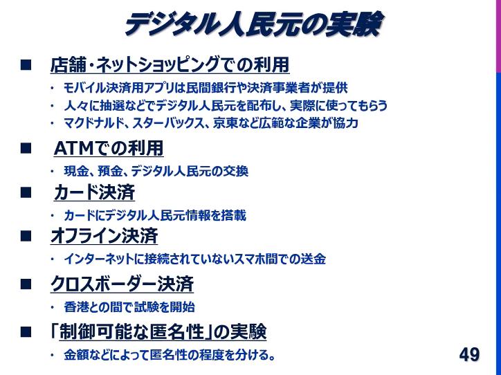 f:id:niwatako:20210617114500p:plain