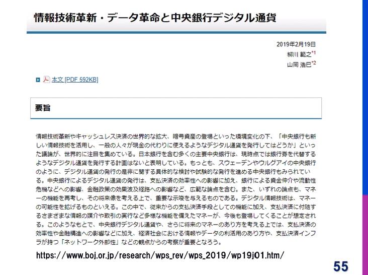 f:id:niwatako:20210617115035p:plain