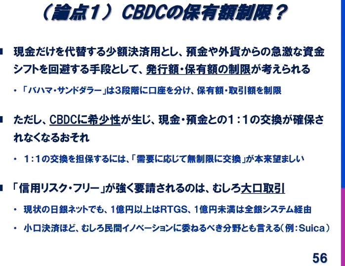 f:id:niwatako:20210617115135p:plain