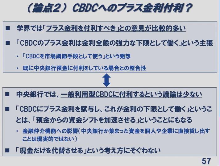 f:id:niwatako:20210617115221p:plain