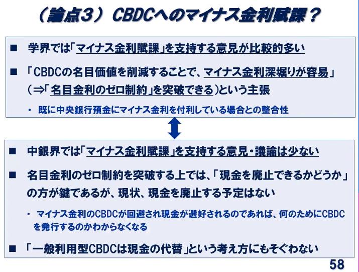 f:id:niwatako:20210617115228p:plain